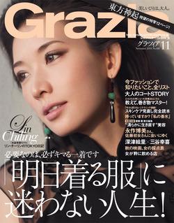 magazine_main_201111.jpg